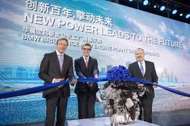 bmw brilliance automotive opens new engine plant with light metal