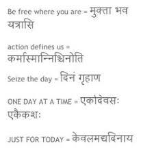 sanskrit tattoos phrases and meanings sanskrit symbols and