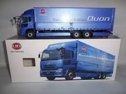 truck wing box u2013 atamu