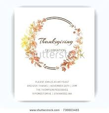 thanksgiving invitation templates free word meichu2017 me