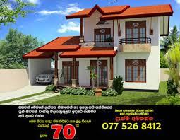 Single Storey House Plans Sri Lanka House And Home Design Single Storey House Plans In Sri Lanka