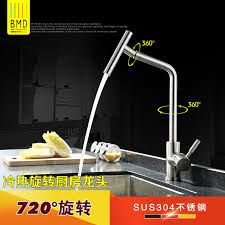 Popular German Bathroom Faucets Buy Cheap German Bathroom Faucets Aliexpress Com Buy German Bmd Kitchen 304 Stainless Steel Wire