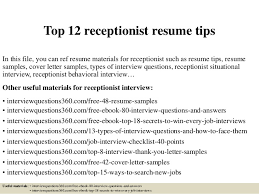 Receptionist Resumes Samples by Top 12 Receptionist Resume Tips 1 638 Jpg Cb U003d1427559115