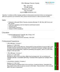 sample of office manager resume office manager sample resume