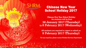 new year school 2017 welcome to shrm college