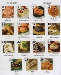 cuisine de a az cuisine de a az 58 images cuisine cuisine az recettes de