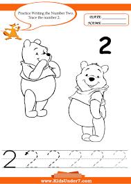 printable preschool counting free worksheet for kindergarten 7