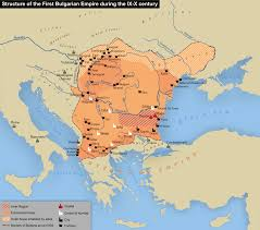Constantinople Europe Map Free Here by First Bulgarian Empire Wikipedia