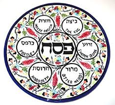 messianic seder plate passover seder plate colorful armenian style
