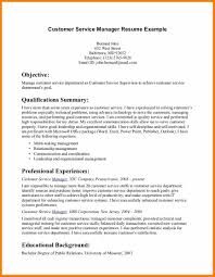 Sample Resume For Customer Service Manager by Customer Service Supervisor Resume Free Resume Example And