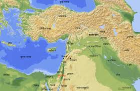 Modern Middle East Map by Middle Eastern Bible Kindle Books Pdf Downloads