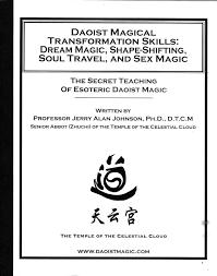 shape shifting daoist magical transformation skills dream magic shape shifting so