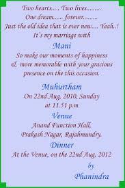Wedding Cards In India Hindu Wedding Invitation Card Sample Accountant Resume