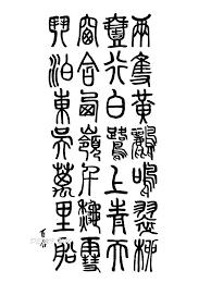 bureau poste li鑒e mejores 31 imágenes de miyamoto musashi plus the shrike en