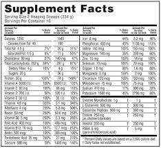 amazon com optimum nutrition serious mass gainer protein powder