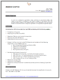Profile Examples For Resume Profile For Resume Samples
