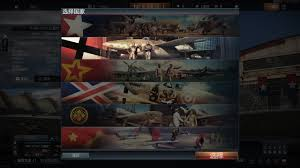 Video Game Flags Because Real Flags Don U0027t Belong Into War Games Warthunder