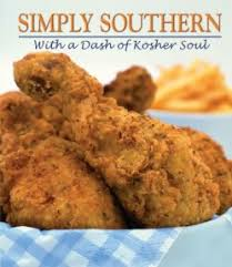 kosher cookbook sukkot giveaway review 3 simply southern with a dash of