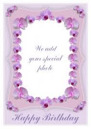 card invitation design ideas free personalised birthday cards
