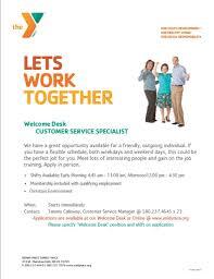 ymca hiring customer service specialist