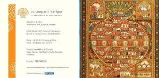 Vastu Invitation Card Paramparik Karigar Beautifully Weaving Our Entire Nation