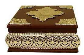 Islamic Home Decor Islamic Decor Ebay