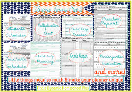 curriculum pages for planner