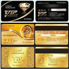 Membership Cards Design Sale Popular Vip Pvc Membership Card Full Color Pvc