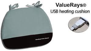 Electric Heated Cushion Best Value Warmer Heated Computer Pad Warmer