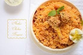 biryani cuisine ambur chicken biryani how to ambur biryani currytrail