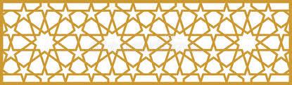 Pattern Ottoman Ottoman Pattern Stock Vector Illustration Of Architecture 16959663