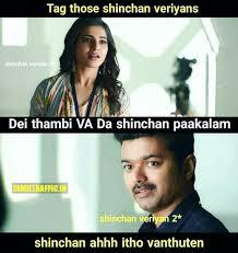 Tamil Memes - amaidhi amaidhi funny shinchan tamil memes collection