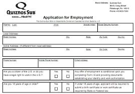 Barnes And Noble Application Mcdonalds Job Application Form Whitneyport Daily Com Social Media