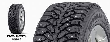 chambre à air voiture distributions claude côté pneus pour voitures et camionnettes
