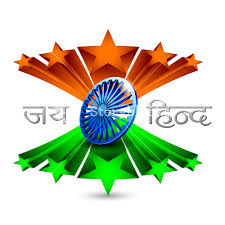 Story Of Indian National Flag 3d Indian Flag Background With Text Jai Hind Royalty Free Stock