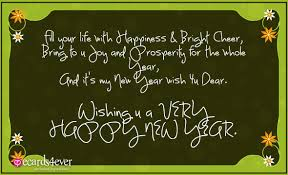 compose card sms for new year merry and happy new