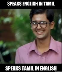Tamil Memes - the top 5 tamil memes kevera