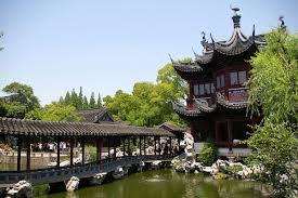 Garden by Yu Garden Wikipedia