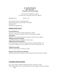 resume sle for doctors sle resume format for bds doctor copy cv resume format for