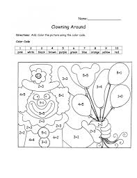 free download printable worksheets for kindergarten letter m maths