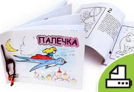 krokotak coloring book