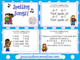 sing a song for spelling learning songs for classroom success