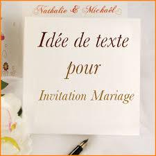 texte pour invitation mariage 6 invitation mariage texte lettre de demission