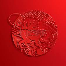Lunar New Year Decoration Vector by Lunar New Year 2016 Stock Photos U0026 Pictures Royalty Free Lunar