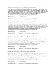 critical essay samples gatsby essays essays essay gxart essaysbest high quality essay essay gatsby essay questions harrison bergeron essays image essay division essay subjects gatsby essay questions