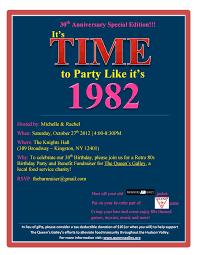 80 party invitations funny birthday party invitations disneyforever hd invitation