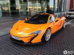 orange mclaren interior vwvortex com mclaren p1 photo thread