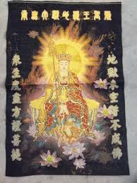 china tibet unique silk embroidery tang card brocade painting