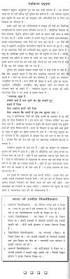 internet addiction essay sample computer addiction essay essay computer essay computer essay in hindi computer essay