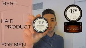 best hair paste for men best hair products men gq mens hairstyles matte paste for 2017 what